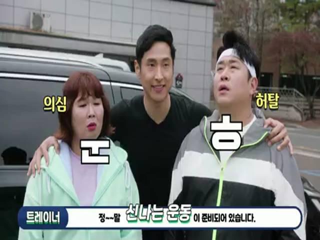 올바른 분리수거 홍보영상